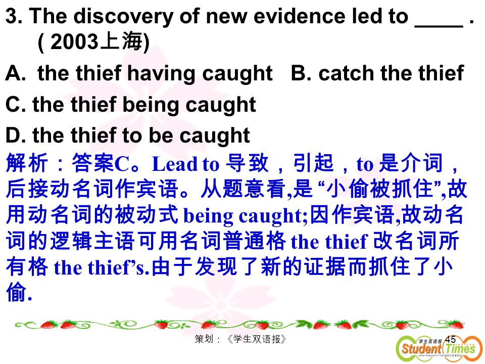 3. The discovery of new evidence led to ____ . ( 2003上海)
