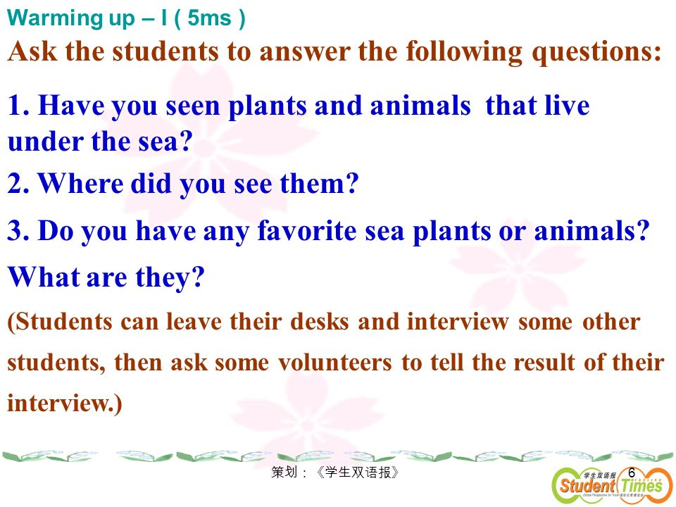 Ask the students to answer the following questions: