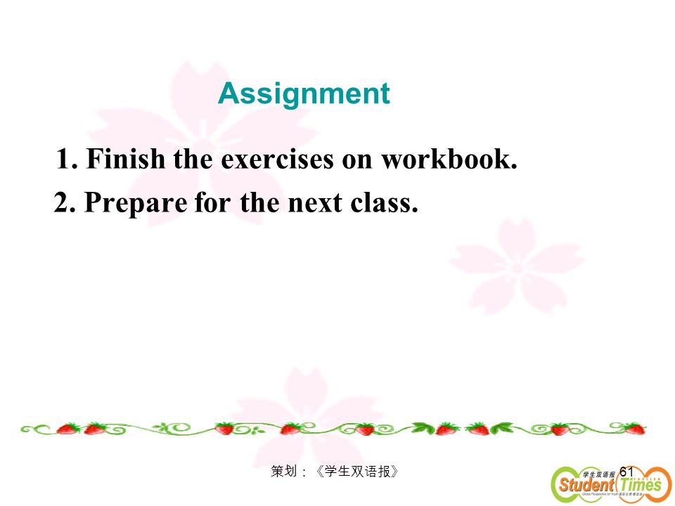 1. Finish the exercises on workbook. 2. Prepare for the next class.