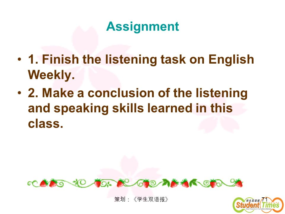 1. Finish the listening task on English Weekly.