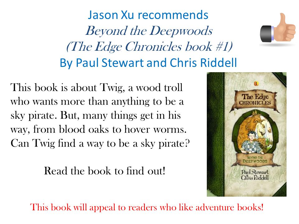 (The Edge Chronicles book #1) By Paul Stewart and Chris Riddell