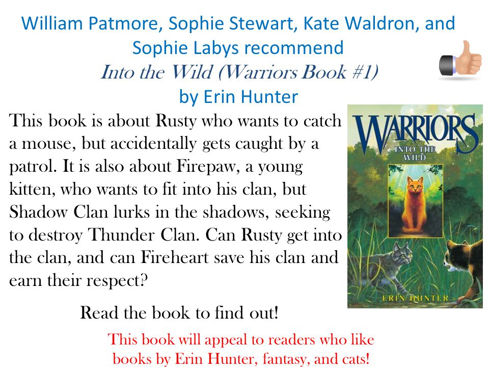 Into the Wild (Warriors Book #1) by Erin Hunter