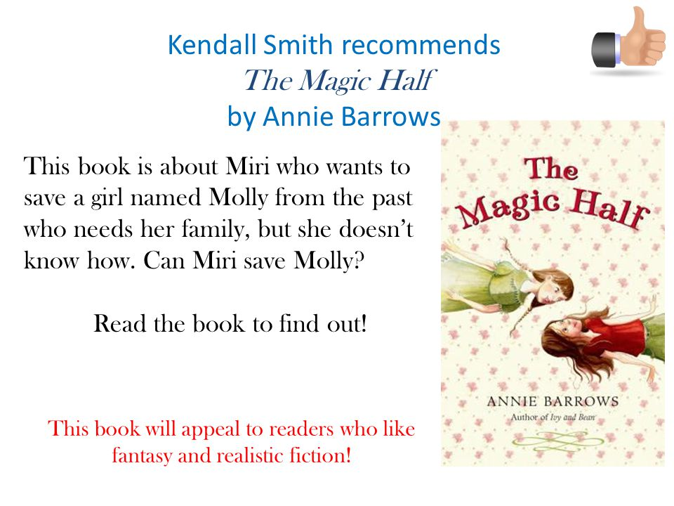 Kendall Smith recommends The Magic Half by Annie Barrows