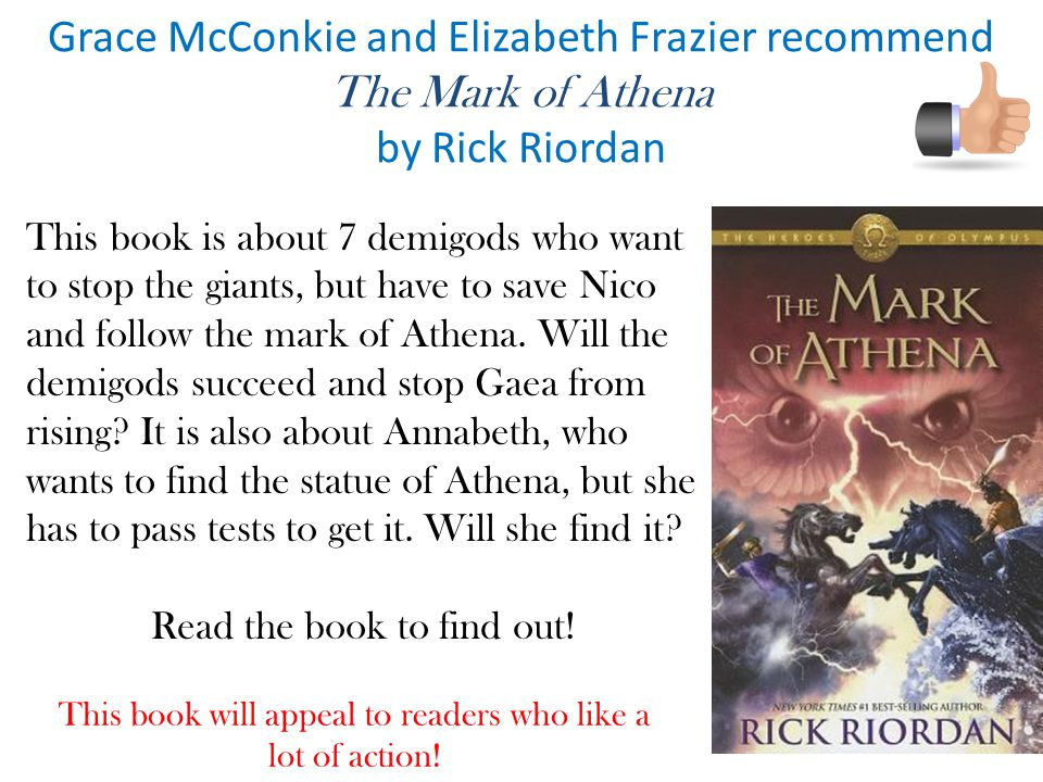 Grace McConkie and Elizabeth Frazier recommend The Mark of Athena