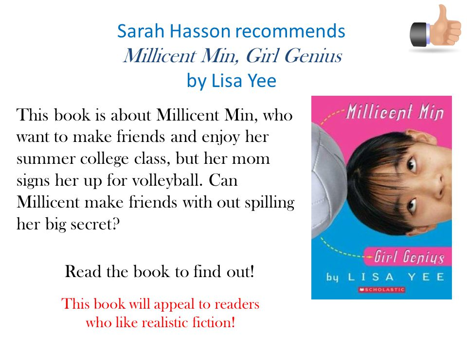 Sarah Hasson recommends Millicent Min, Girl Genius by Lisa Yee