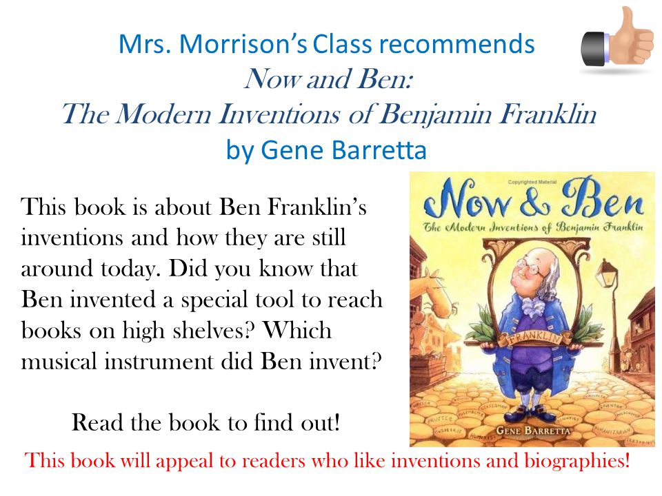 Mrs. Morrison's Class recommends Now and Ben: