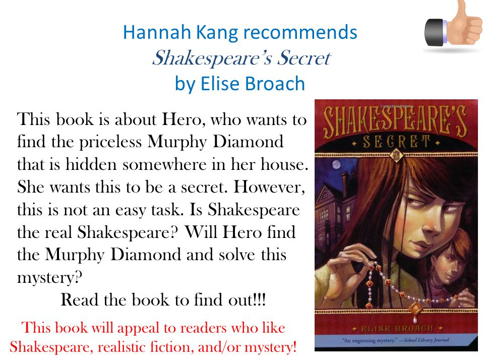 Hannah Kang recommends Shakespeare's Secret by Elise Broach