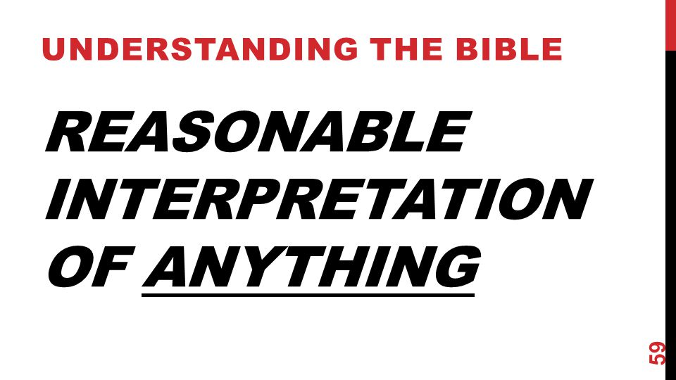 Reasonable interpretation of ANYTHING