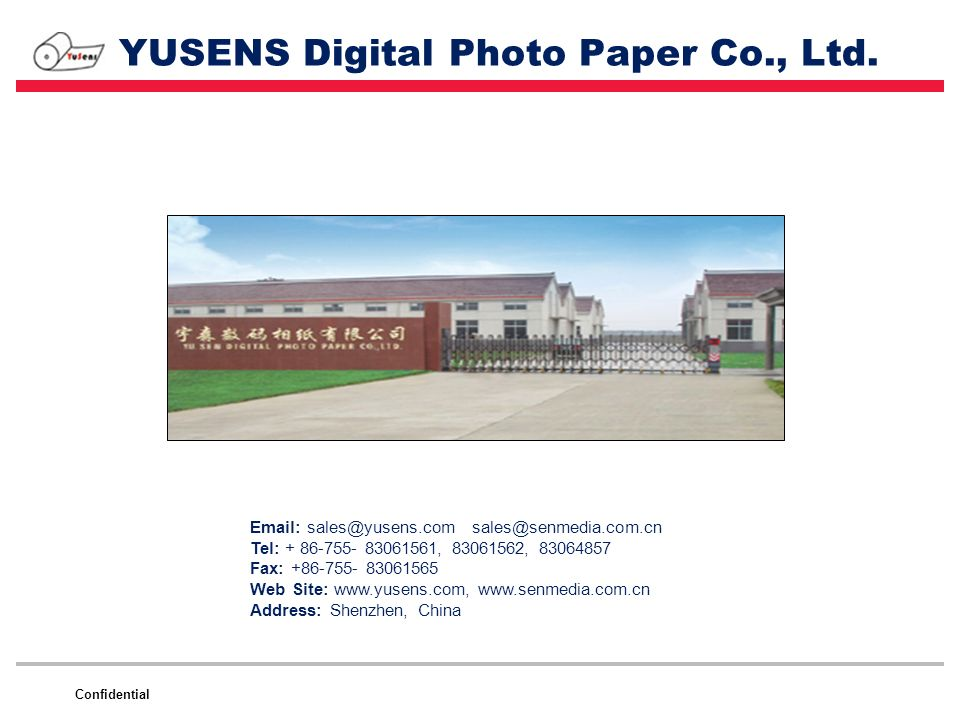 YUSENS Digital Photo Paper Co., Ltd.