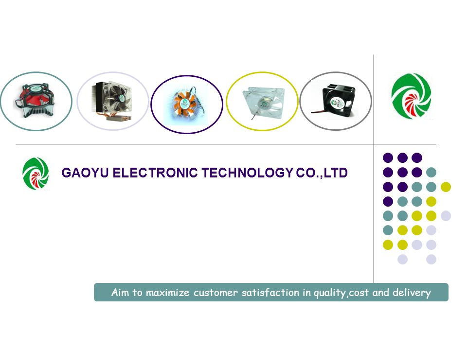 GAOYU ELECTRONIC TECHNOLOGY CO.,LTD