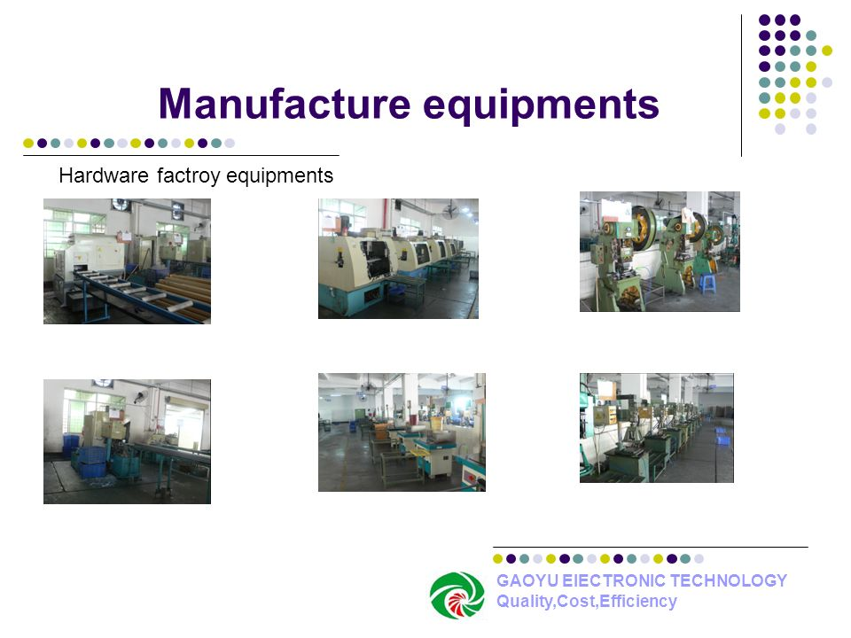 Manufacture equipments