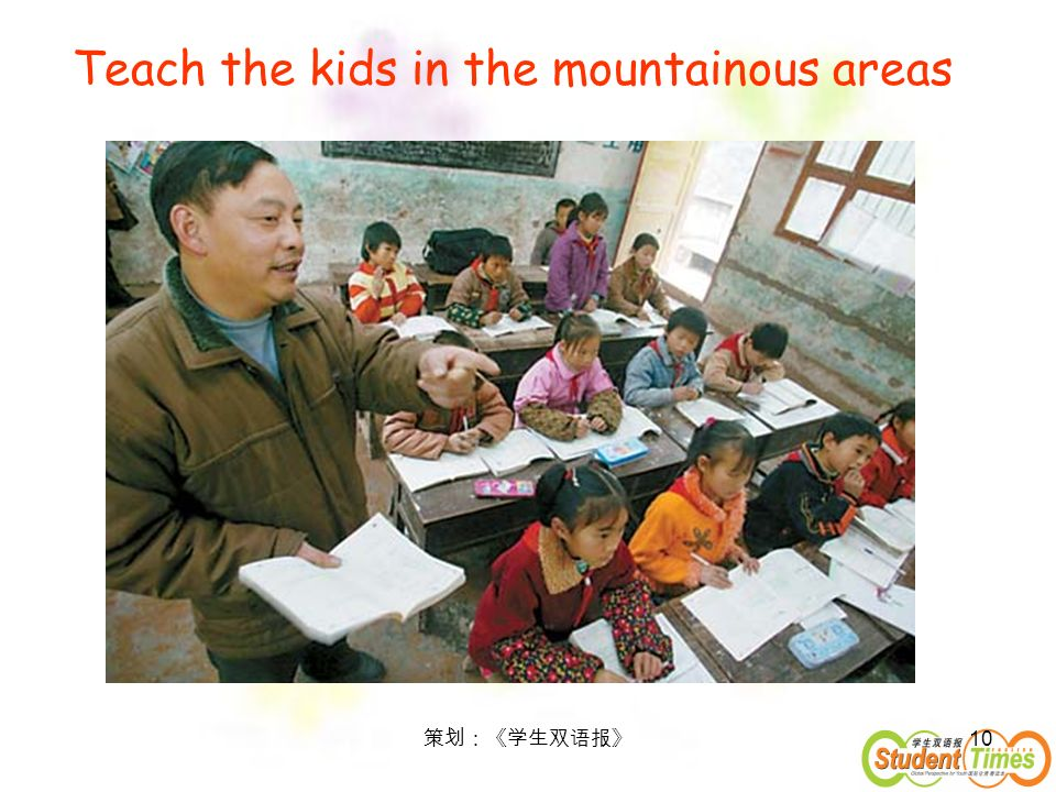 Teach the kids in the mountainous areas