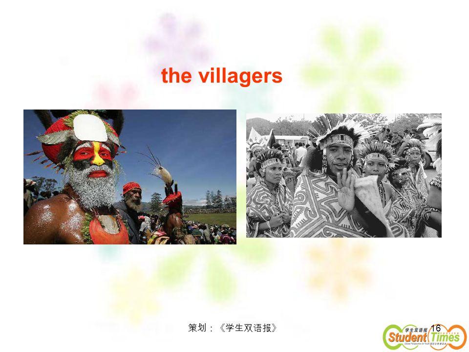 the villagers 策划:《学生双语报》
