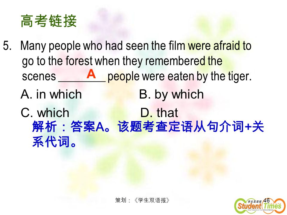 高考链接5. Many people who had seen the film were afraid to go to the forest when they remembered the scenes ________ people were eaten by the tiger.