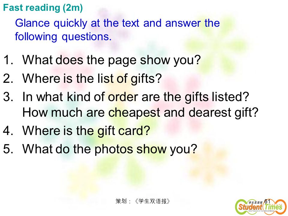 What does the page show you Where is the list of gifts