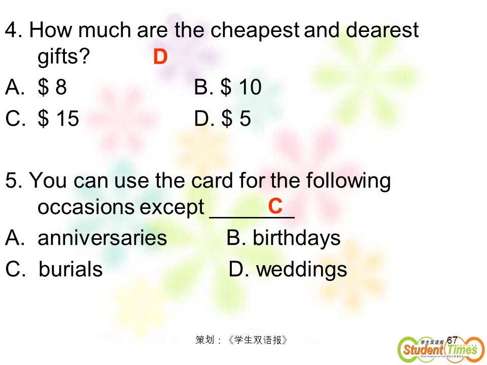 4. How much are the cheapest and dearest gifts $ 8 B. $ 10