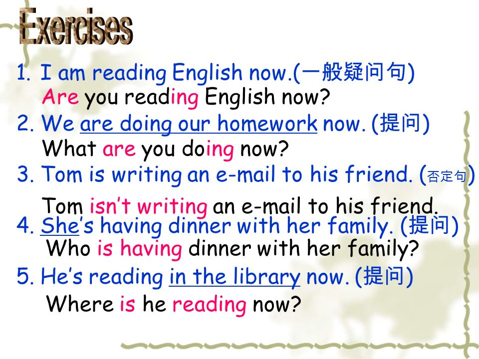 Exercises I am reading English now.(一般疑问句)