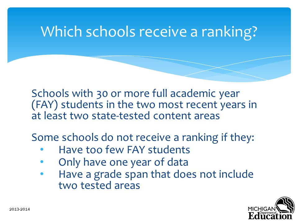 Which schools receive a ranking