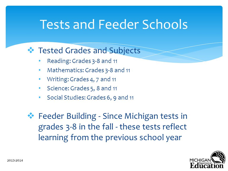 Tests and Feeder Schools