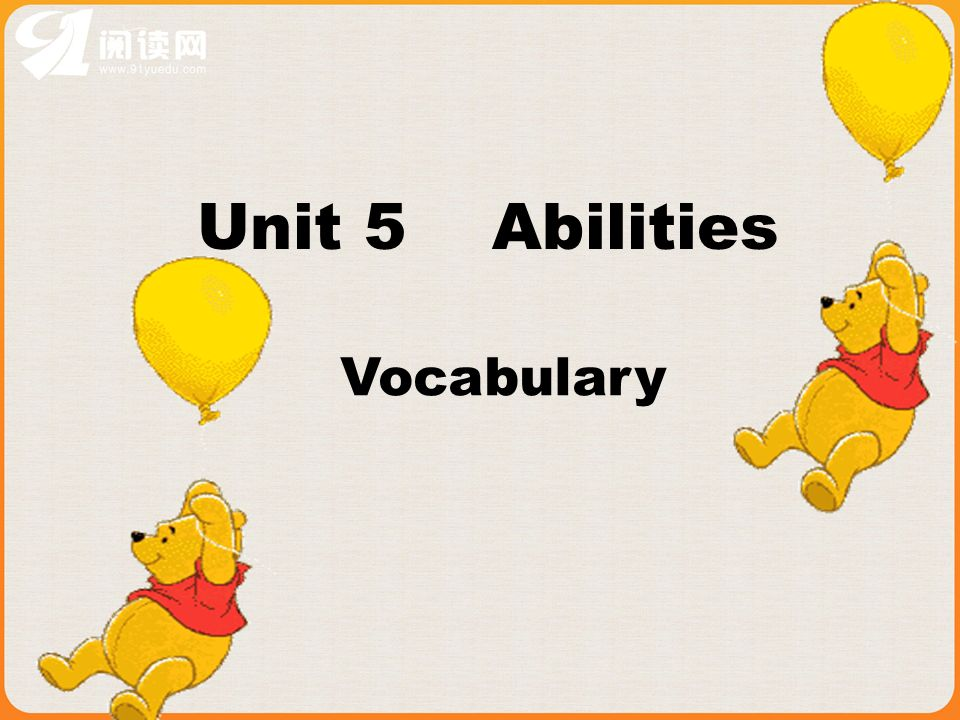 Unit 5 Abilities Vocabulary
