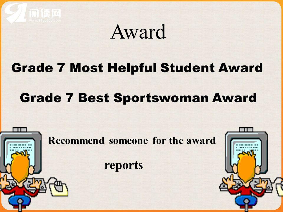 Award Grade 7 Most Helpful Student Award