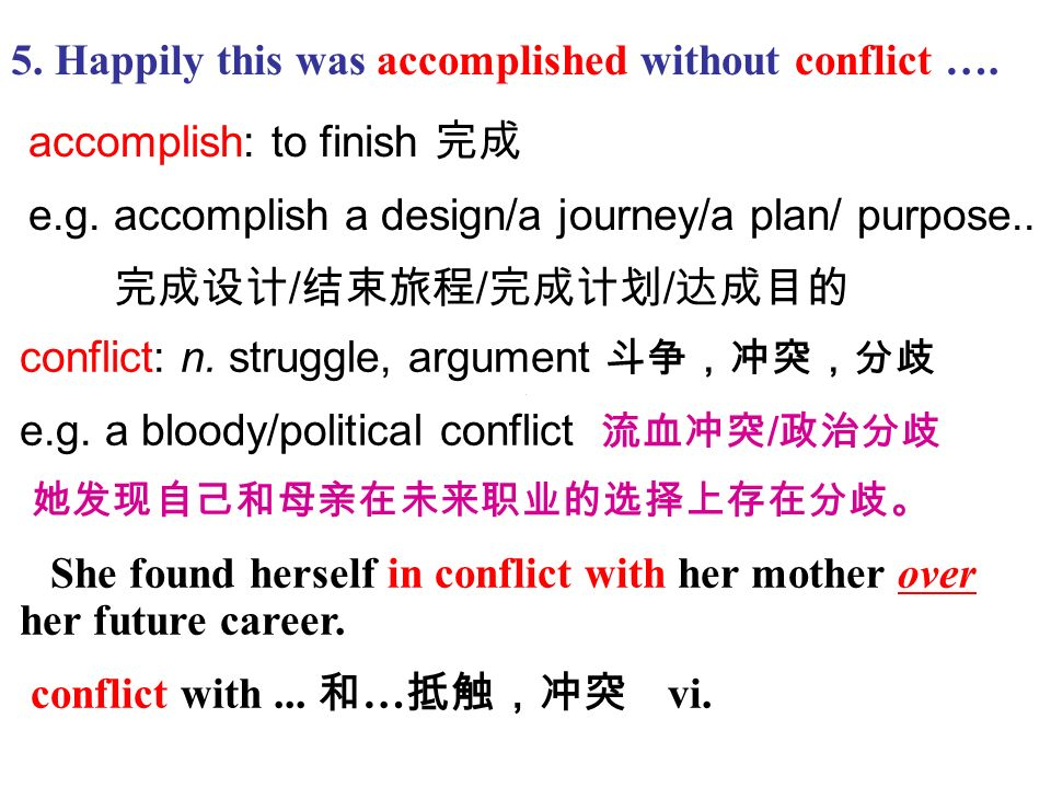 5. Happily this was accomplished without conflict ….