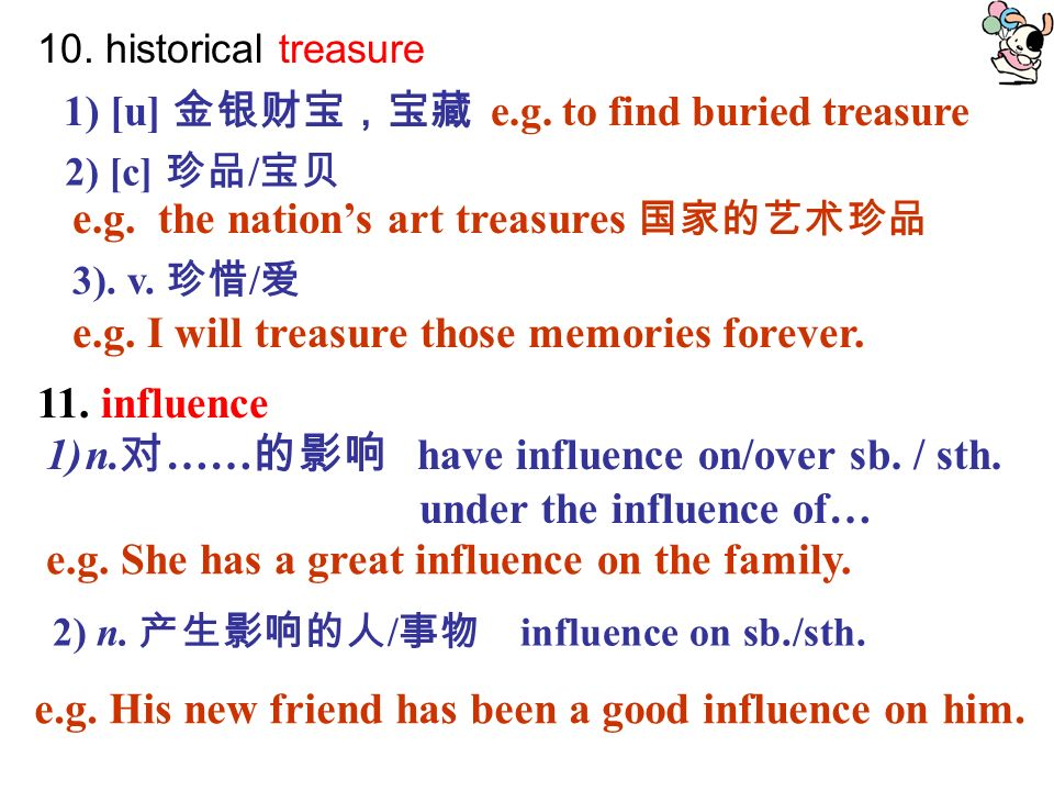 e.g. the nation's art treasures 国家的艺术珍品