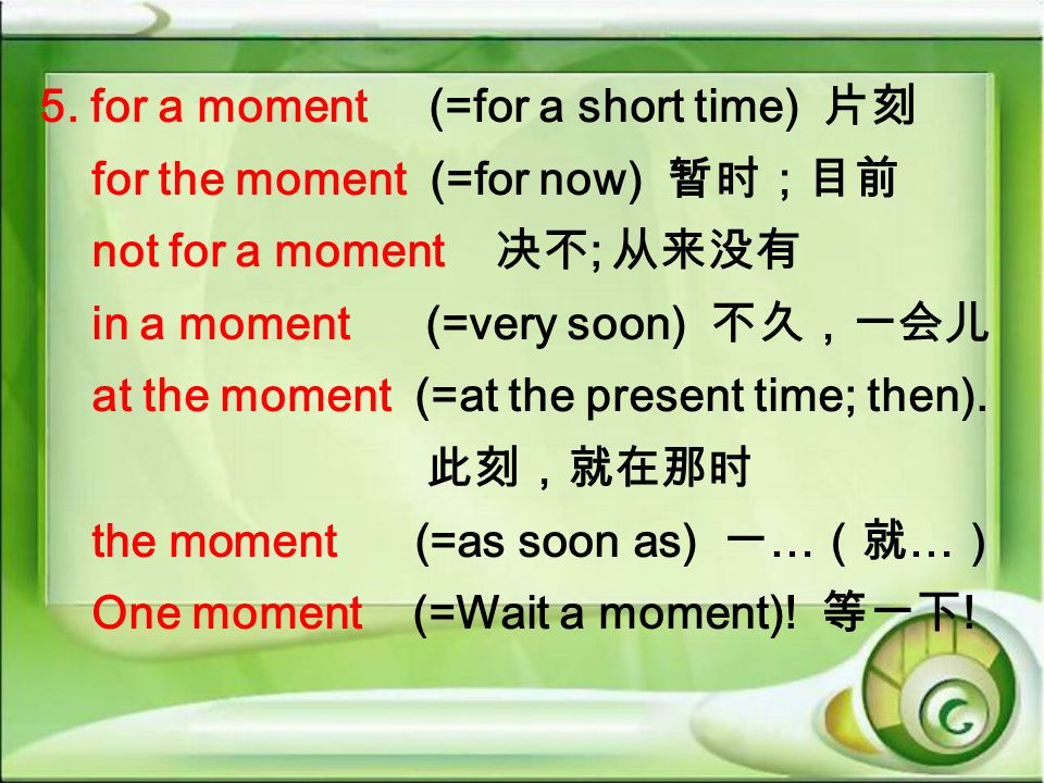 5. for a moment (=for a short time) 片刻