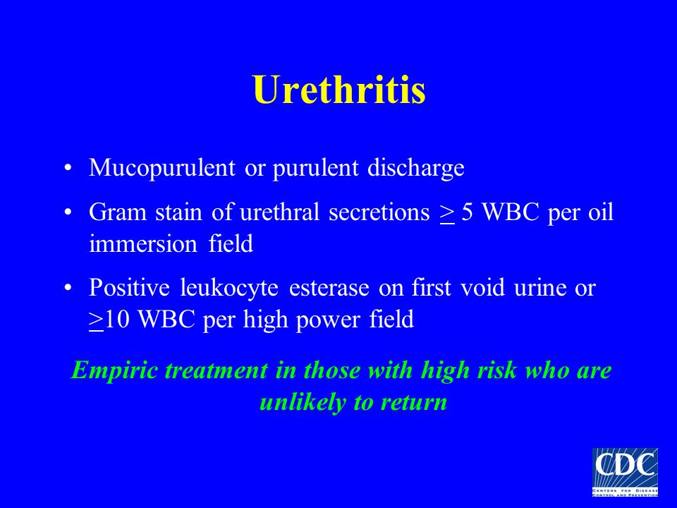 Empiric treatment in those with high risk who are unlikely to return