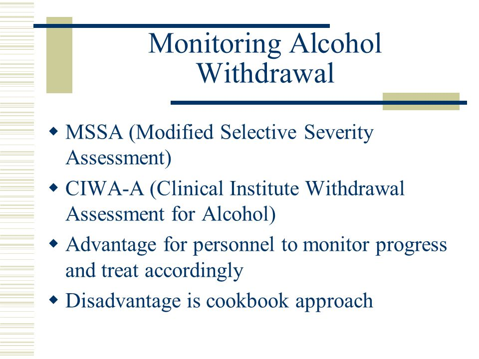 Monitoring Alcohol Withdrawal