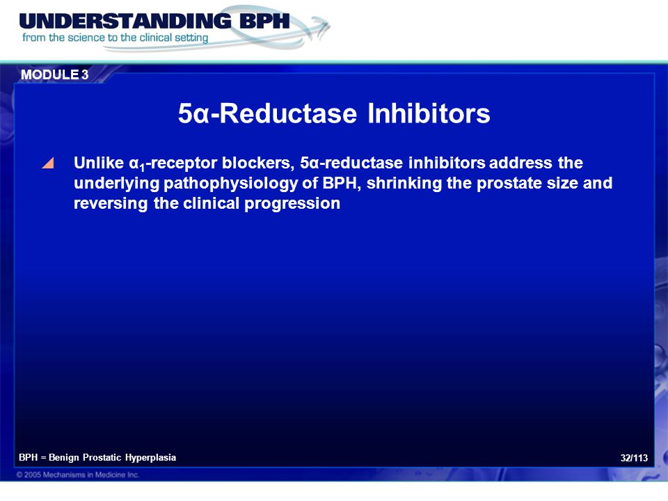 5α-Reductase Inhibitors