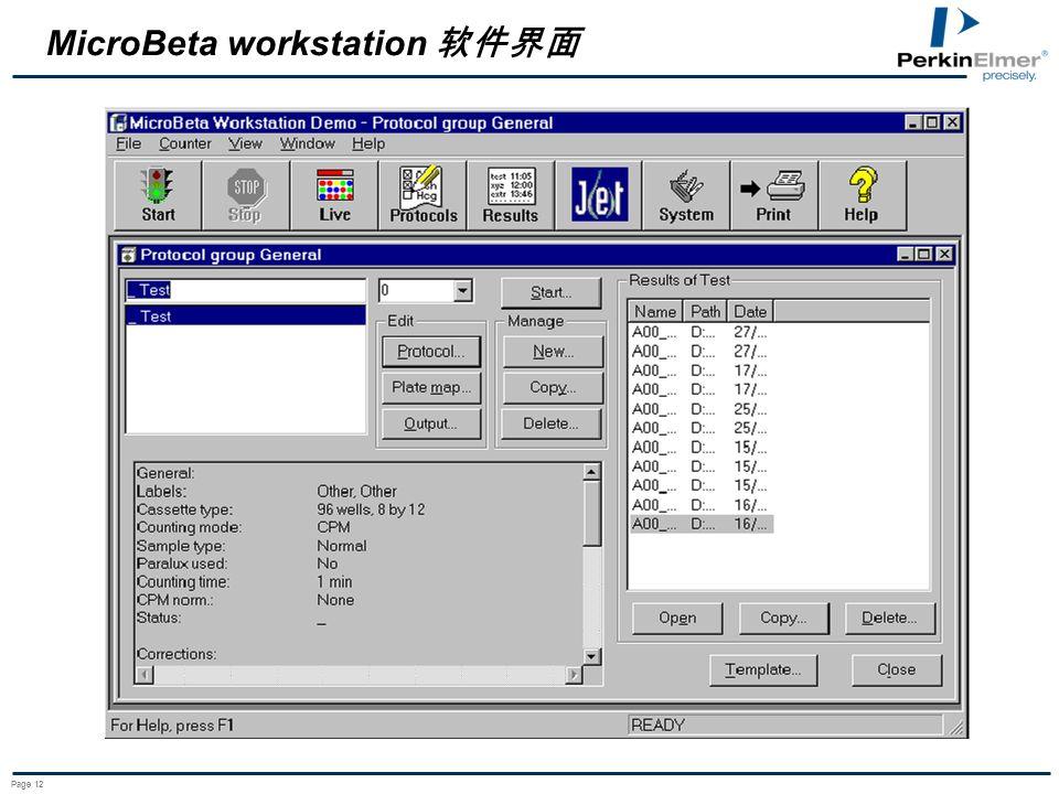 MicroBeta workstation 软件界面