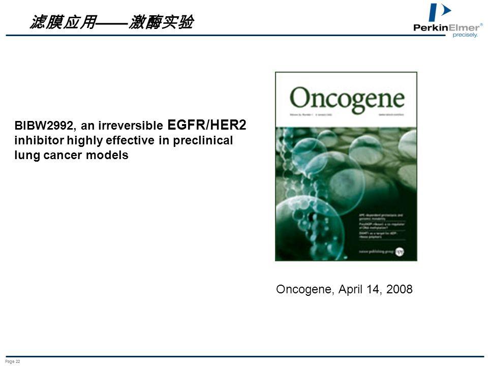 滤膜应用——激酶实验 BIBW2992, an irreversible EGFR/HER2 inhibitor highly effective in preclinical lung cancer models.