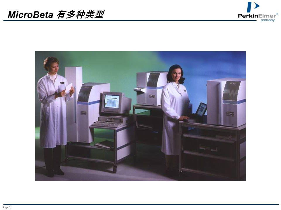 MicroBeta 有多种类型 Page 3