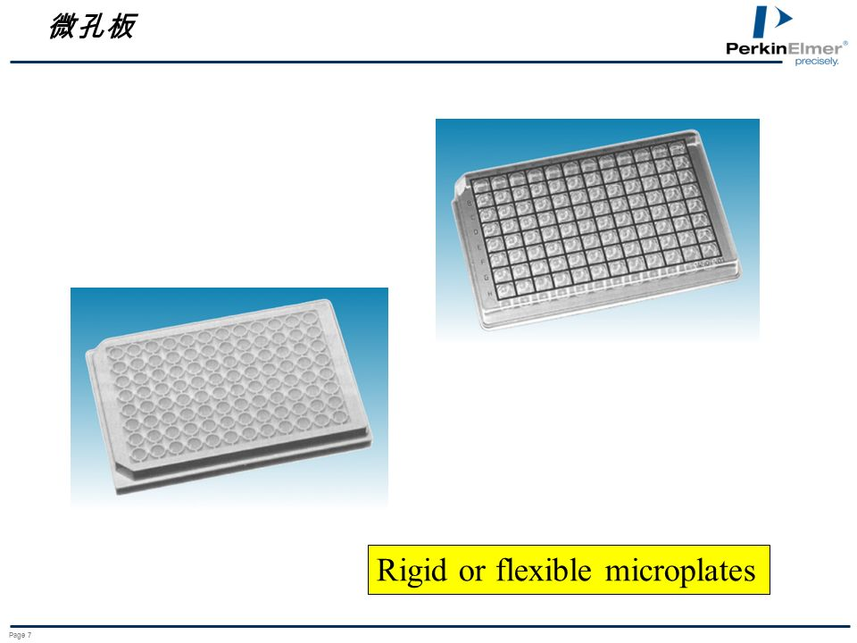 Rigid or flexible microplates