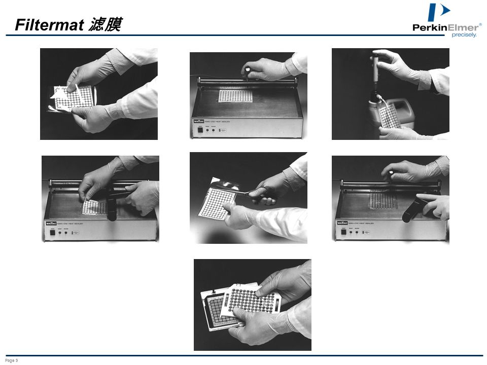 Filtermat 滤膜 Page 9