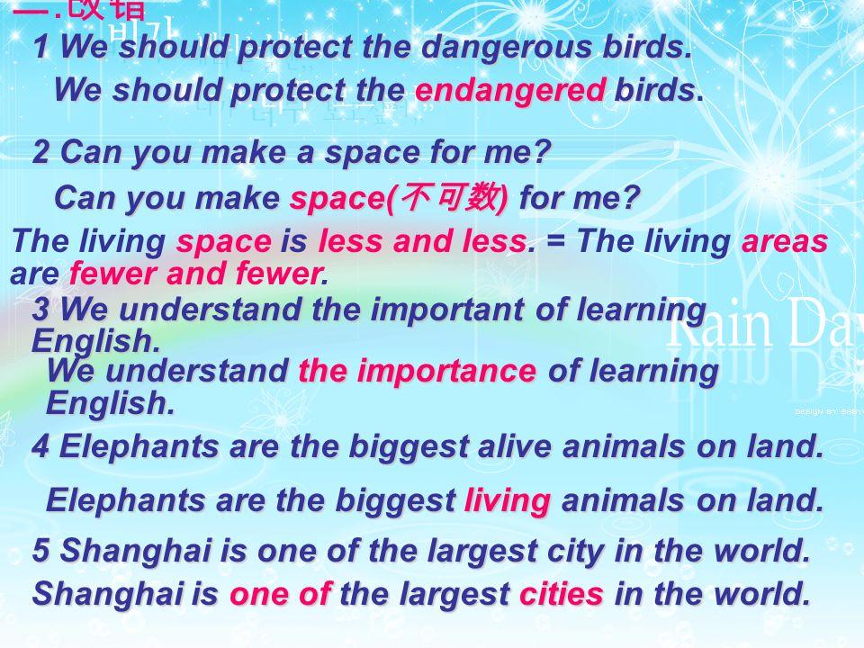 二.改错 1 We should protect the dangerous birds.