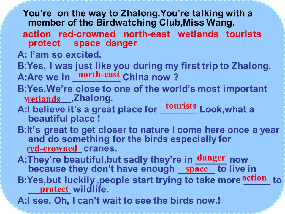You're on the way to Zhalong