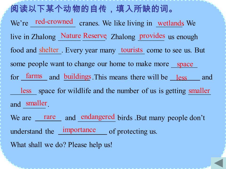 阅读以下某个动物的自传,填入所缺的词。 red-crowned