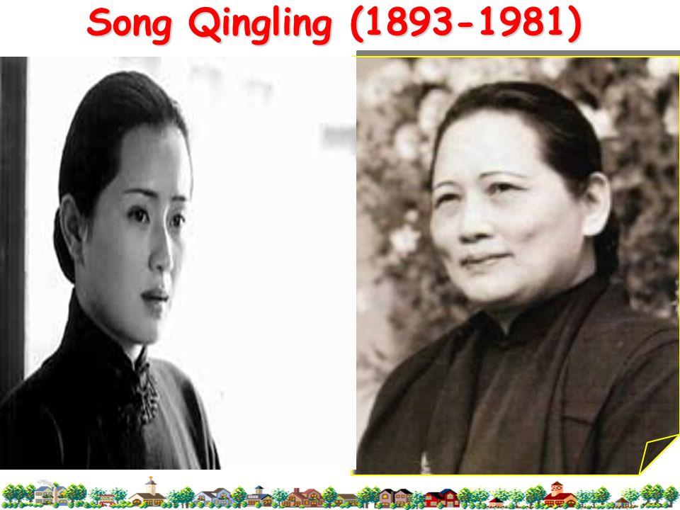 Song Qingling (1893-1981)