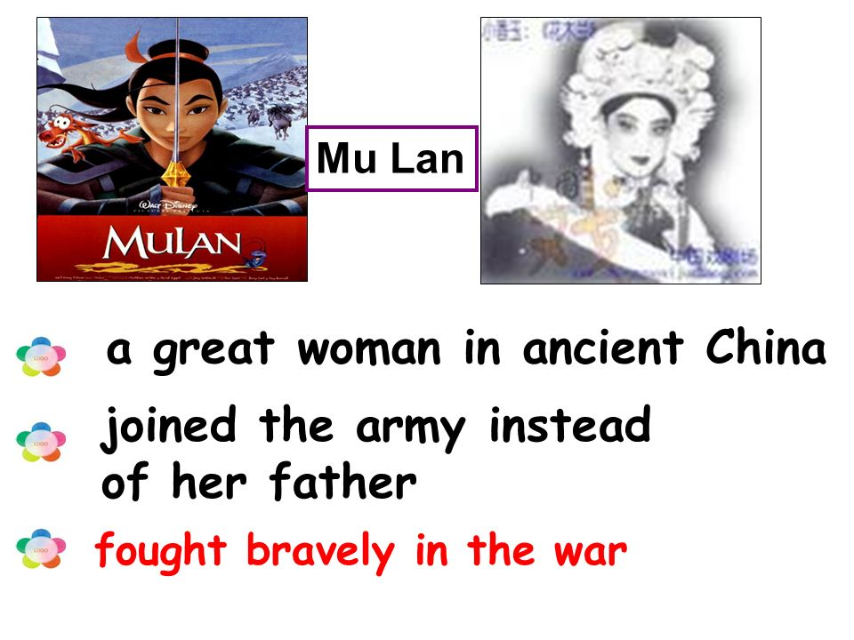 a great woman in ancient China