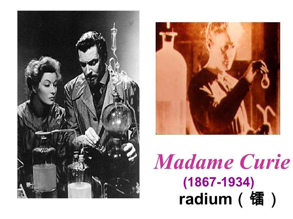 Madame Curie (1867-1934) radium(镭)