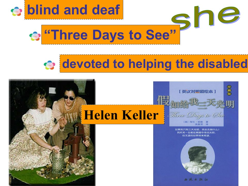 blind and deaf Three Days to See Helen Keller she