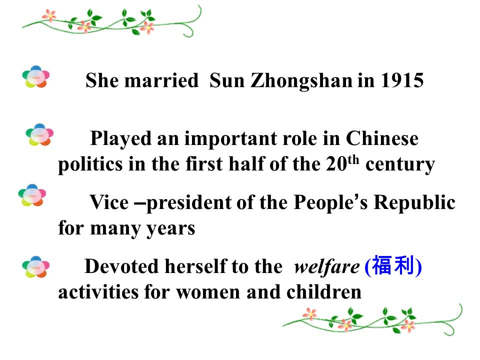 She married Sun Zhongshan in 1915