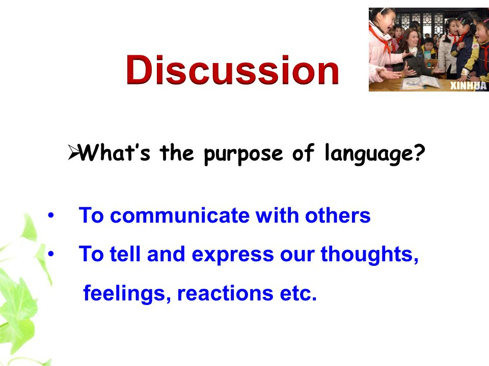 Discussion What's the purpose of language To communicate with others