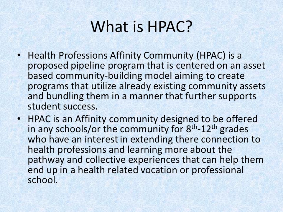 What is HPAC