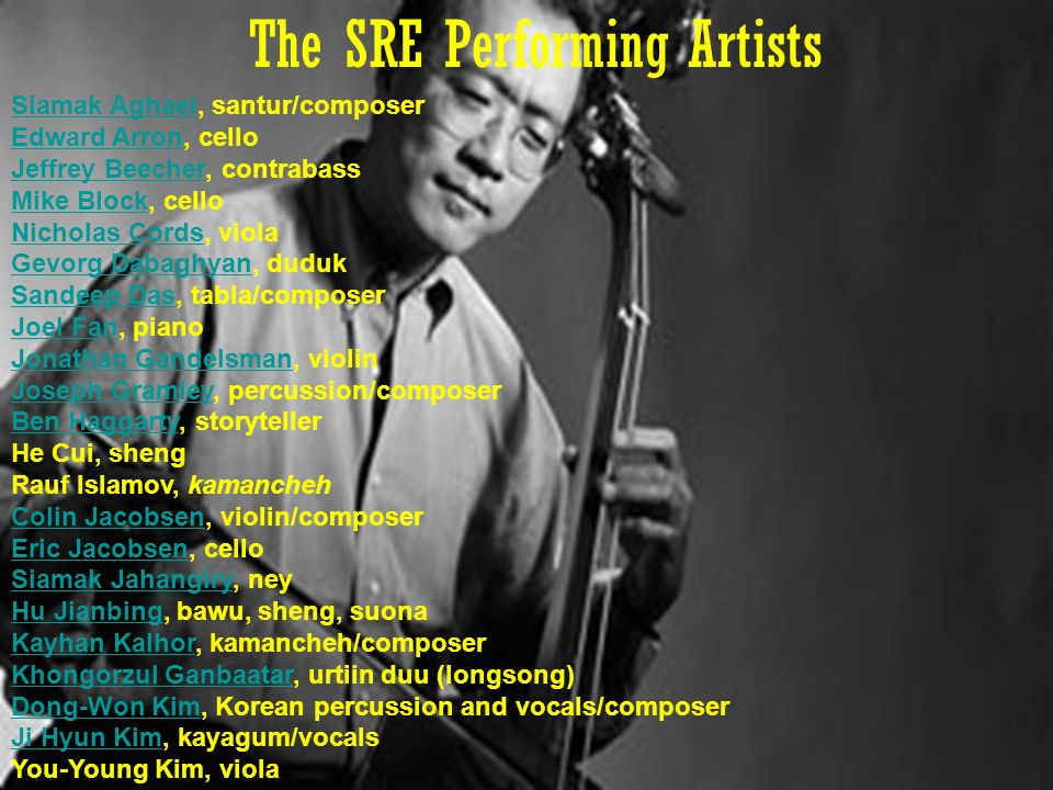 The SRE Performing Artists