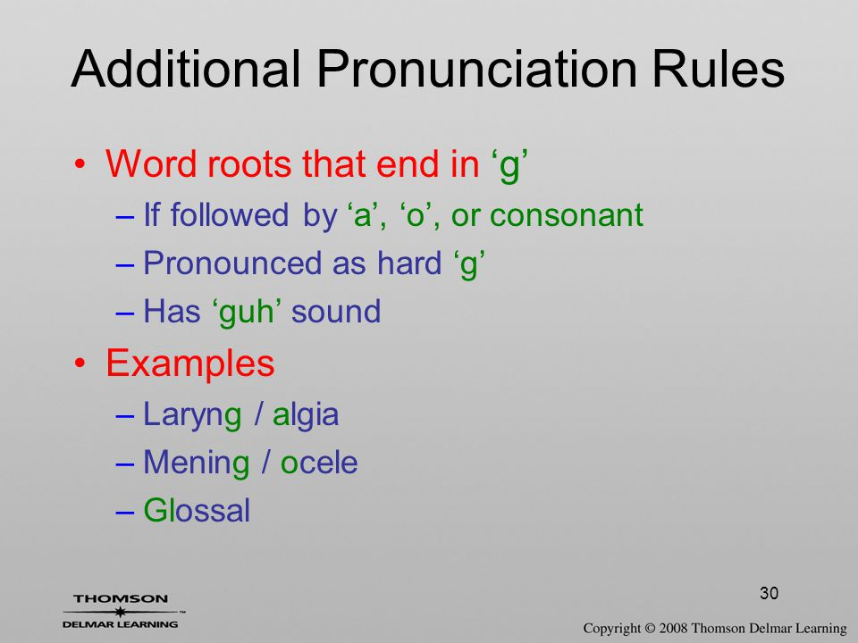 Additional Pronunciation Rules