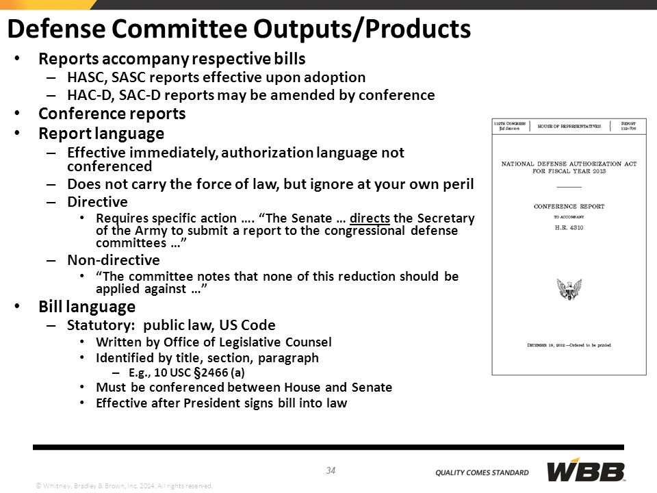 Defense Committee Outputs/Products
