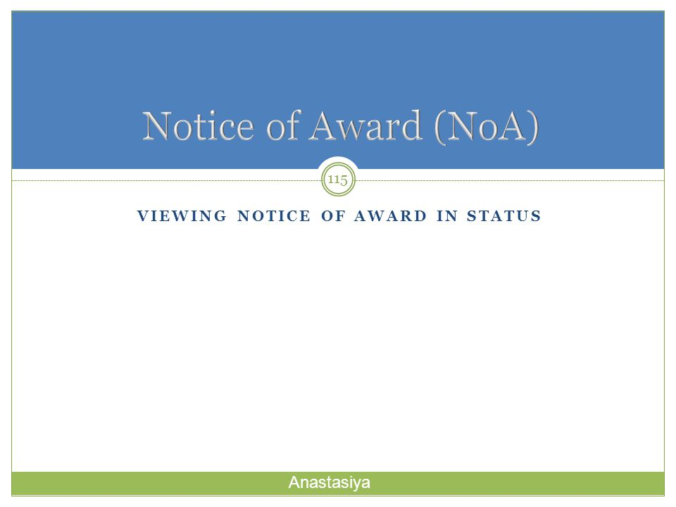 Viewing notice of award in status